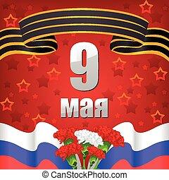 9. Mai - Siegesfeiertag.