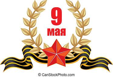 9. Mai - Siegestag