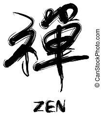 begriff, zen