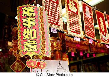 Chinesische neue Jahrdekoration