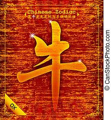 Chinesische Zodiac - Jahr der Ochsen.