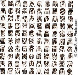 Chinesischer alter Brief