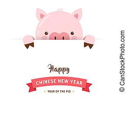 chinesisches , jahr, pig., vektor, neu , 2019, banner, glücklich
