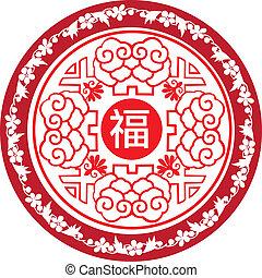 Chinesisches neues Jahr runde Ikone