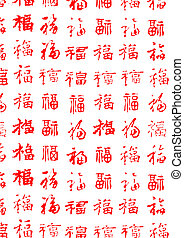 Chinesisches Schreibmuster