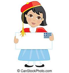 Ein griechisches Mädchenzeichen