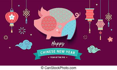 Frohes chinesisches neues Jahr 2019, das Jahr des Schweins. Vector Banner