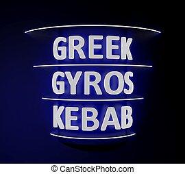 Griechisches Gyros Kebabzeichen