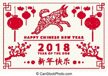 Hund, chinesisches Zodiac-Symbol von 2018, isoliert auf weißem Hintergrund. Vector Illustration.