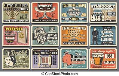 Jüdische Religion und Judaismus Feiertage Symbole