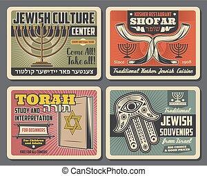 Jüdische Symbole der Religion und Kultur des Judentums