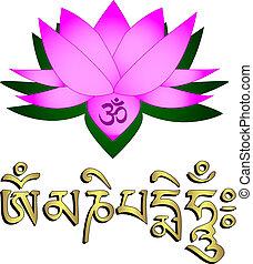 om symbol, mantra, blume, lotos