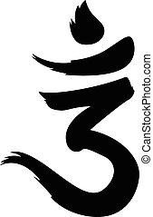 om symbol, schwarzer hintergrund, weißes, kalligraphie