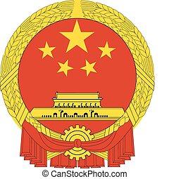 Vector National Emblem aus Porzellan