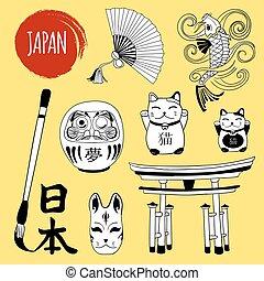 vektor, satz, word., japanisches , gelber , schreibende, hintergrund, bürste, doodles